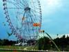 Ferris_wheelcosmosw_2