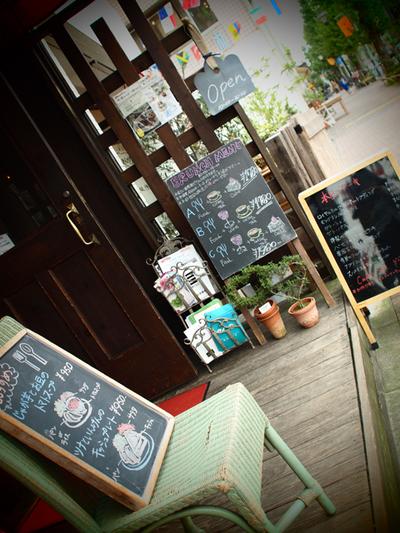 Megurostreetcafe01w