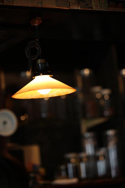 Cafe01w