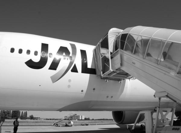 Avionb1monow