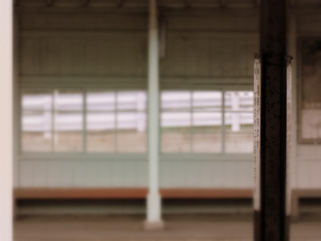 Stationd1w
