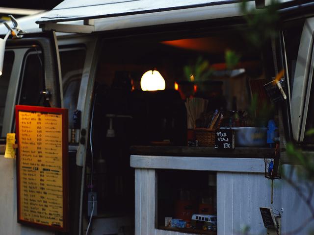 Cafecc1w